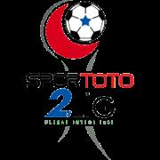 Türkiye 2.Ligi Kırmızı Grup Logosu