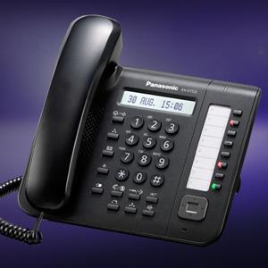 jual pesawat telepon panasonic surabaya, harga pesawat telepon panasonic kx-ts505mx, toko telepon panasonic surabaya, jual telephone panasonic murah, harga telephone panasonic,