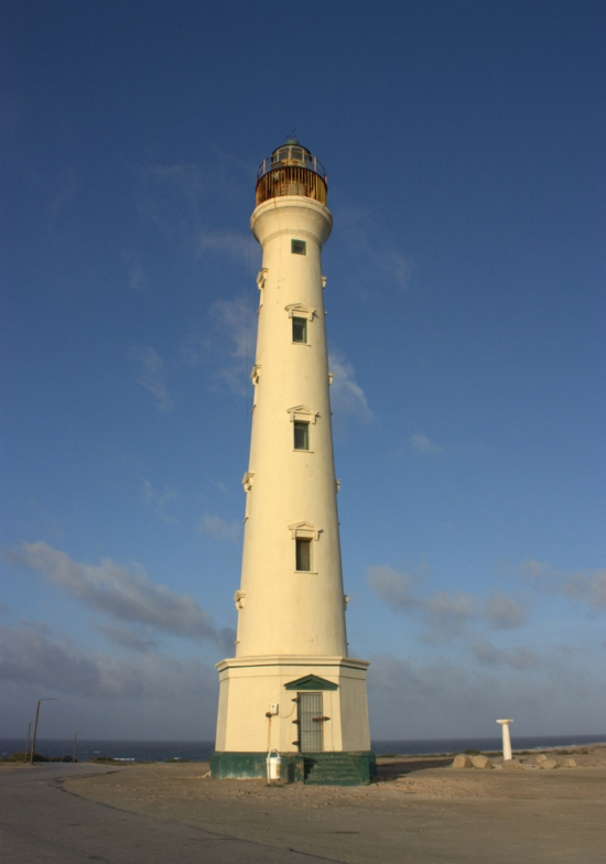 Alexandria Lighthouse
