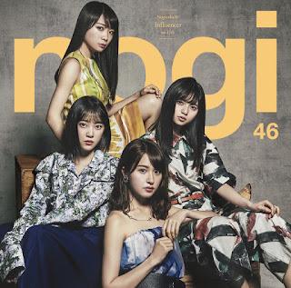乃木坂46 - 風船は生きている 歌詞-nogizaka46-fuusen-wa-ikiteiru-lyrics