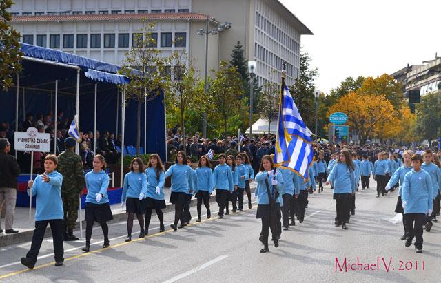 Γιάννενα: Εορταστικές εκδηλώσεις για την 25η Μαρτίου