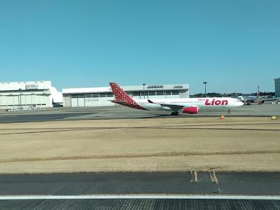 Batik air Airbus A330