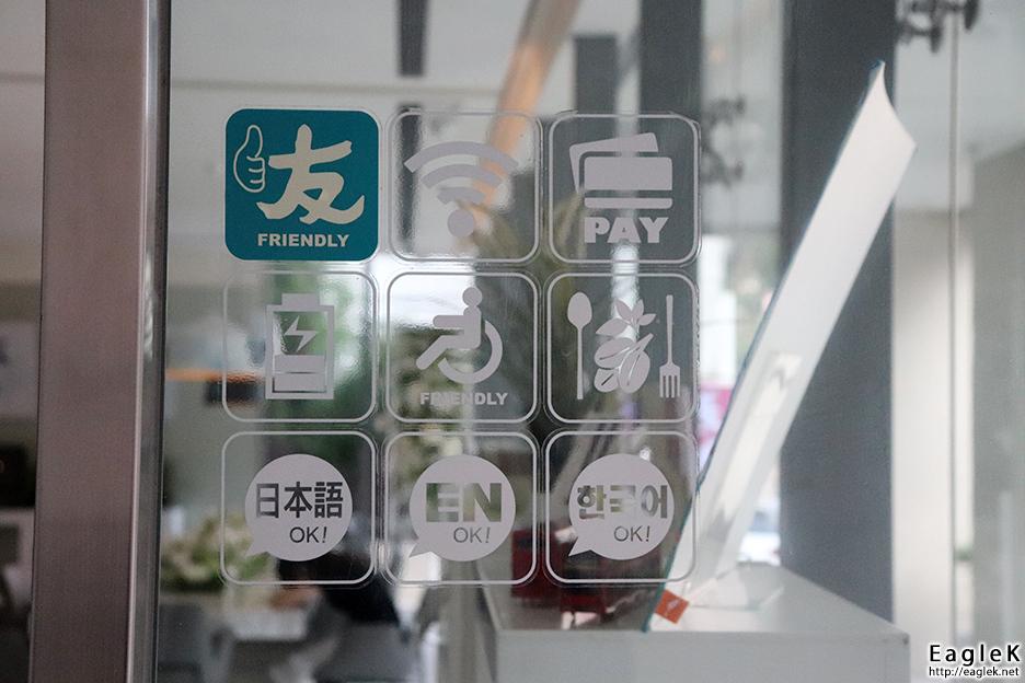 Ambience Hotel Zhongshan District Taipei City Taiwan