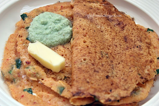 Mixed Lentils Dosa or Ada Dosa with chutney or butter