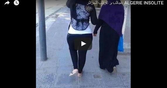 فيديوهات مثيرة من الجزائر للكبار فقط