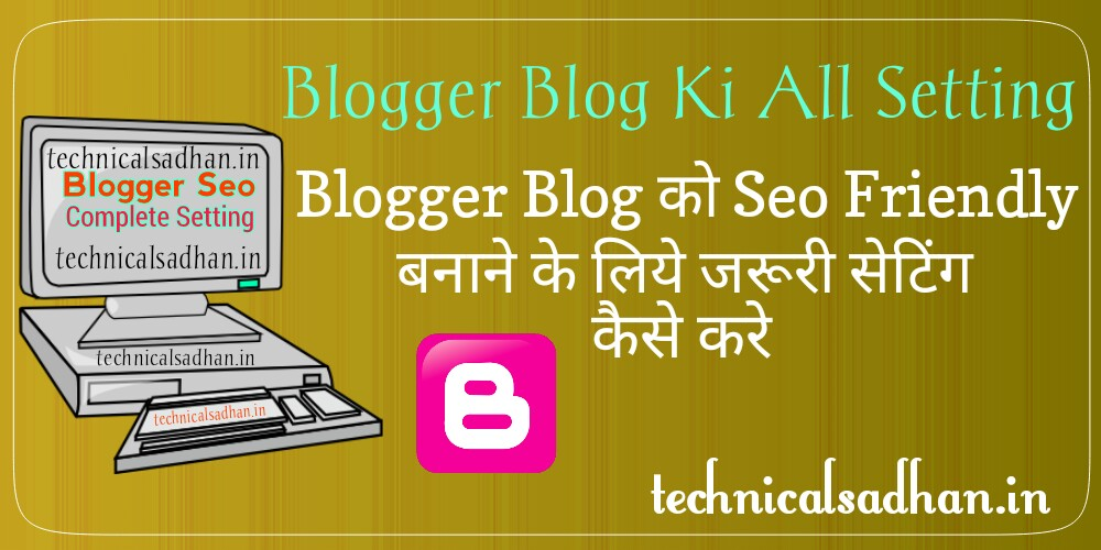 Seo Friendly Banane Ke Liye Blog Ki Sabhi Important Setting Kaise Kare