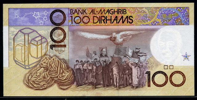 Morocco money 100 Dirhams bill