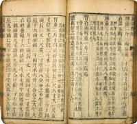 Лечение рака легких уникальными методами традиционной китайской медицины