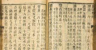 Лечение рака молочной железы методами традиционной китайской медицины