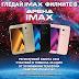 Спечелете 30 смарт телефона SAMSUNG GALAXY A5