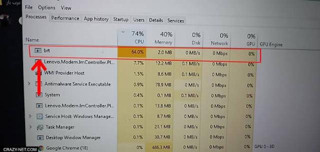احذر من برنامج oCam و BRTSvc لانه يدمر حاسوبك