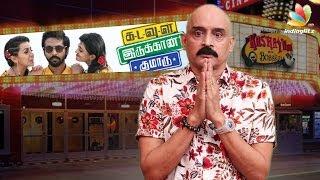 Kadavul Irukan Kumaru Review   Kashayam with Bosskey   GV Prakash, Anandhi, Nikki Galrani