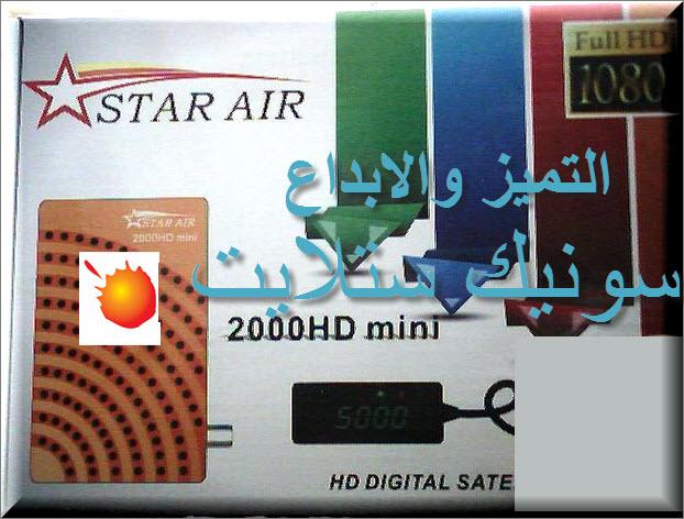 احدث ملف قنوات STAR AIR 2000 HD MINI