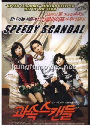 korean film review speed scandal
