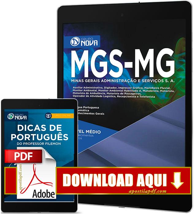 Apostila MGS MG 2017 PDF Download Cargos de Nível Médio