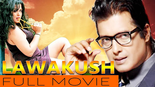 Nepali Full Movie -  Lawakush