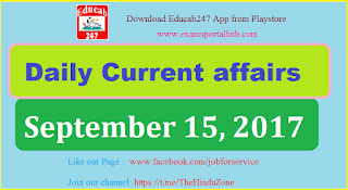 Daily Current affairs -  September 15th, 2017 for all competitive exams