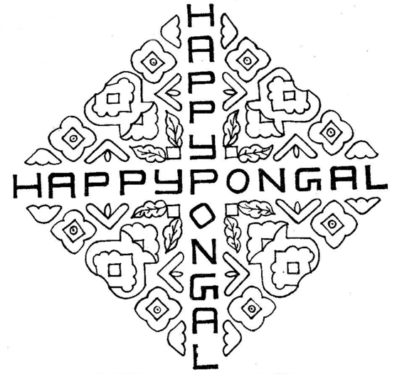 happy pongal rangoli designs with dots