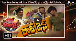 Extra Jabardasth - 10th June 2016- ఎక్స్ ట్రా జబర్దస్త్ – Full Episode