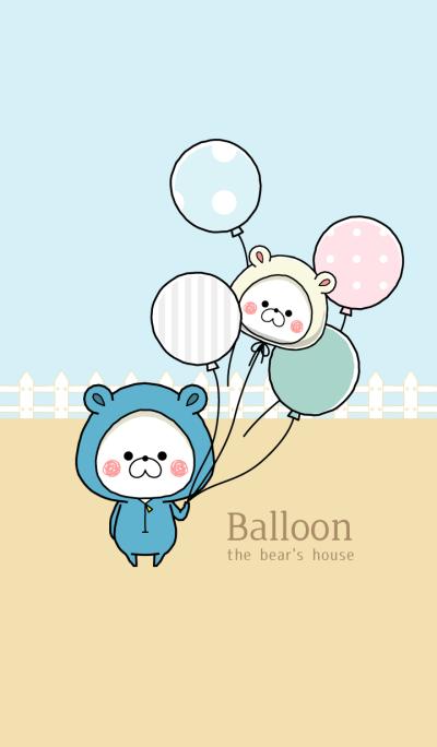 the bear's house -Balloon-