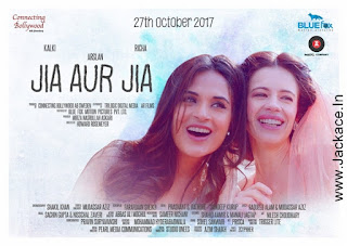 Jia Aur Jia Budget, Screens & Day Wise Box Office Collection