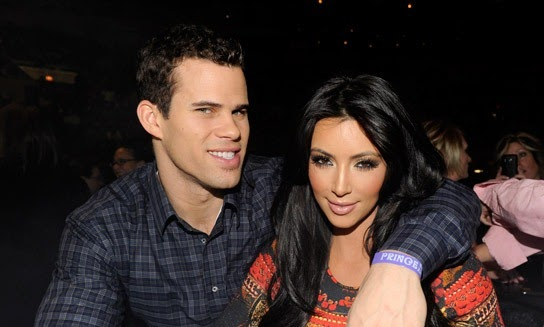 Kim Kardashian Wedding Invitation: Josie's Juice: Kim Kardashian's Wedding: Your (Televised