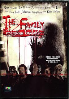 The Family (2011) – ตระกูลโฉด โหดไม่ยั้ง [พากย์ไทย]