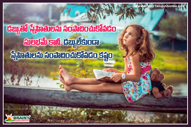 Here is friendship quotes in telugu,beautiful friendship quotes telugu,friendship quotes in telugu wallpapers,friendship quotes in telugu font,friendship quotes in telugu for facebook,best broken friendship quotes,heart touching friendship quotes in telugu,friendship quotes in telugu free download,friendship quotes in telugu images