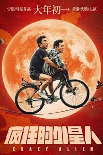Download Film Crazy Alien (2019) Subtitle Indonesia