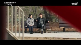 Sinopsis He Is Psychometric Episode 4 Part 2