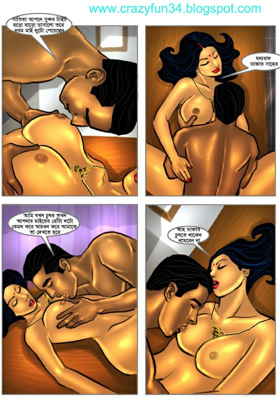 Bangla Sex Comics-8869