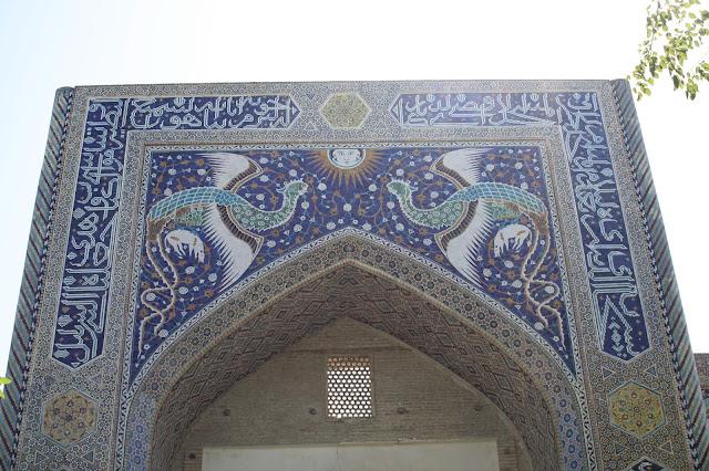 Ouzbékistan, Boukhara, médersa, iwan, Nadir Divanbegi, © L. Gigout, 2010