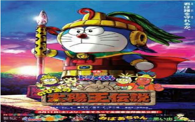 Doraemon Movie 21: Nobita no Taiyou Ou Densetsu Subtitle Indonesia