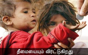 Seeman's Daily Quotes | Positive Quotes 29-09-2016