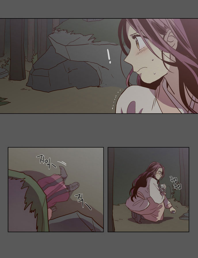 Moonrise During the Day - Chapter 81