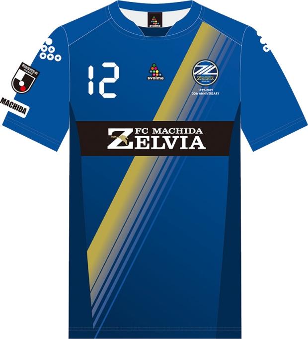 63f48b673f Svolme lança as novas camisas do Machida Zelvia - Show de Camisas