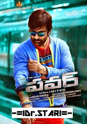 Power (UNLIMITED) 2014 Multi Audio Hindi Movie Download