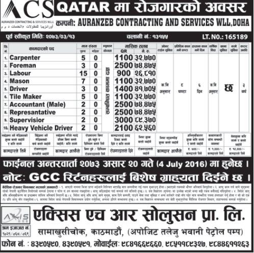 Jobs For Nepali In QATAR, Salary -Rs.89,000/