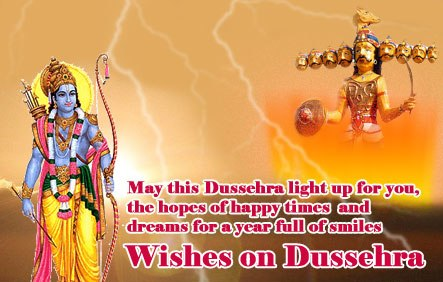 Dussehra 2016 Photos