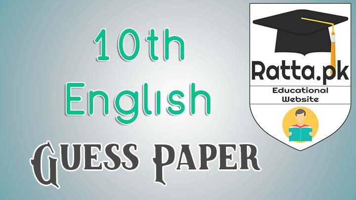 Matric 10th Englsih Guess Paper 2017 All Punjab Boards