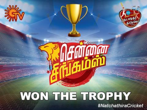 Watch Chennai Singams won the Natchathira Cricket Finals Nadigar Sangam Natchathira Cricket Match 2016 Sun TV 17-04-2016 Full Show Youtube HD Watch Online Free Download