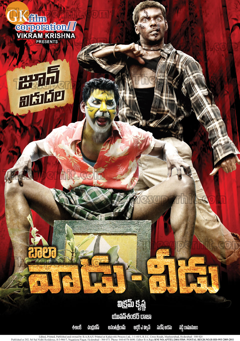 Nippulanti manishi movie songs free download.