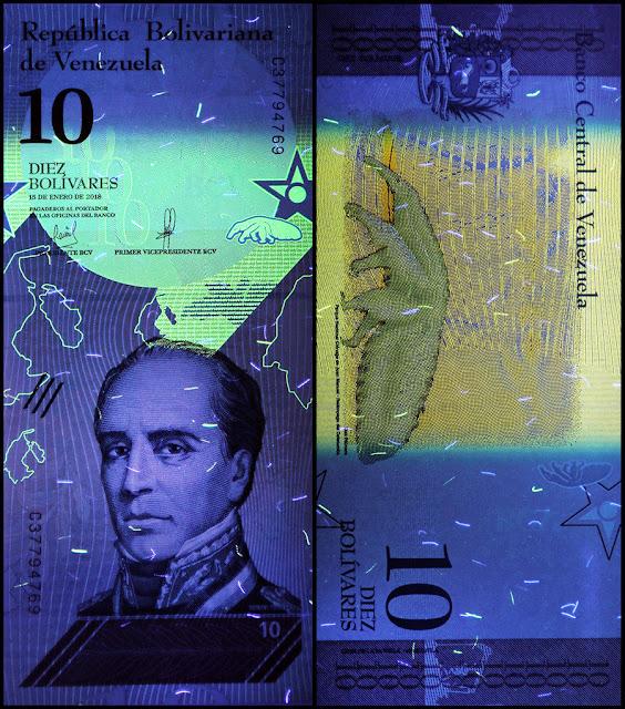 Venezuela Currency 10 Bolivares Soberanos banknote 2018 under ultraviolet light