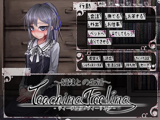 [2017][FreakilyCharming] Dorei to no Seikatsu -Teaching Feeling- [18+]