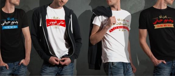 Kaos arabic font keren