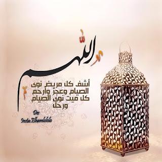 صور رمزيات جميلة عن رمضان 2021