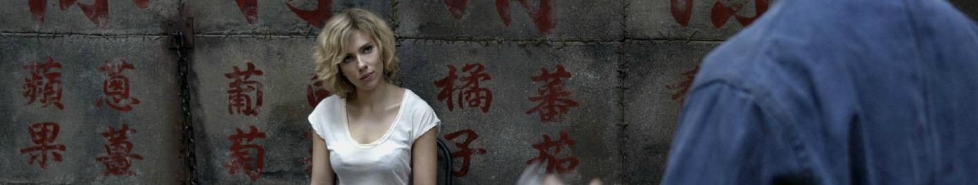 Lucy (2014) Film Still