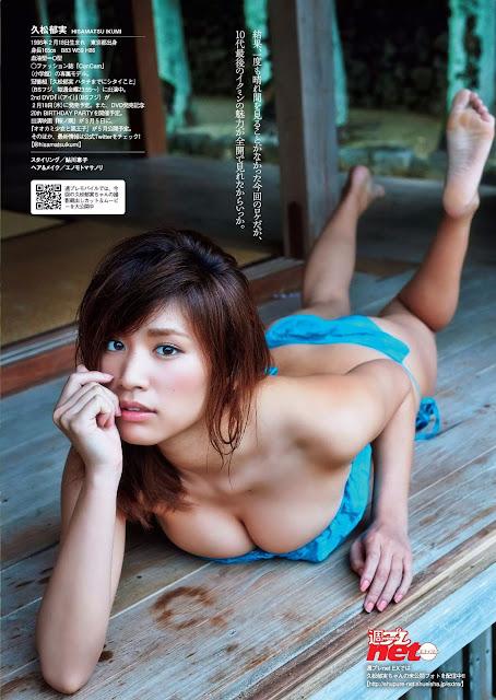 Hisamatsu Ikumi 久松郁実 Weekly Playboy No 5 2016 Pics 08