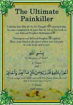 Dua For Pain relief Removing Body Pain - Iamwallpapers com