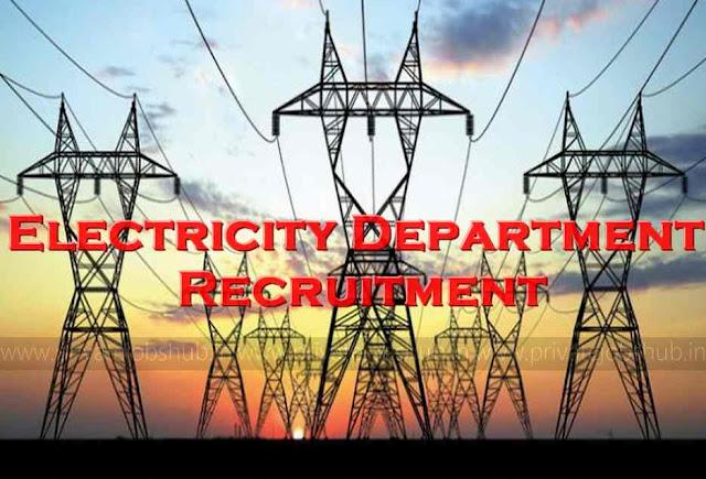 Electricity Department Recruitment